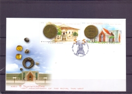 150th Anniversary Royal Thai Mint - FDC - Michel 2949-50 - Bangkok 17/9/2010  - (RM13684) - Thaïlande