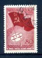 1938 URSS N.620 USATO - Usati