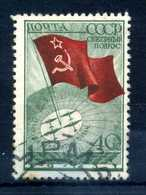 1938 URSS N.619 USATO - Usati
