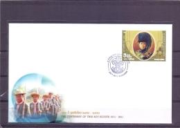 Centenary Thai Boy Scouts 1911-2011 - FDC - Michel 3048 - Bangkok 1/7/2011  (RM13705) - Thaïlande