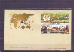 500th Anniversary Thailand-Portugal Diplomatic Relations - FDC - Michel 3049-52 - Bangkok 20/7/2011  (RM13706) - Thaïlande