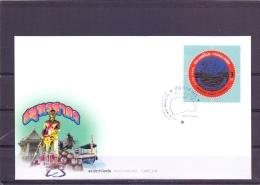 Provincial Emblem - FDC - Michel 3053-62 - Bangkok 20/7/2011  (RM13708) - Thaïlande