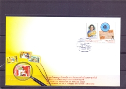 Philatelic Association Thailand - FDC - Michel 3112  - Bangkok 9/8/2011  (RM13717) - Thaïlande