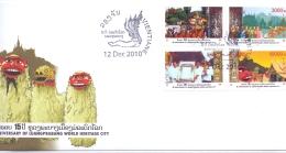 15e Anniversary Luangprabang World Heritage City - FDC -  Michel 2183-86 - Vientiane 12/12/2010  (RM13738) - Laos