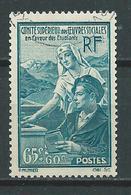 FRANCE 1938 . N° 417 . Oblitéré . - Oblitérés