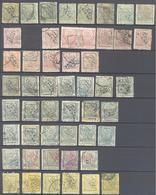 Turquie:Timbres Pour Journeaux Yvert N°2/5°; A étudier, Variétés Surcharges: Rouges (RARE) ,renversées Cote 4880.00€ - 1858-1921 Ottoman Empire