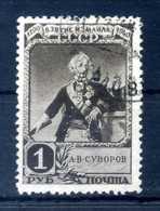 1941 URSS N.828 USATO - 1923-1991 URSS