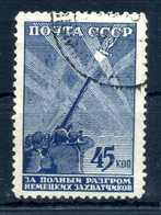 1942-43 URSS N.870 USATO - 1923-1991 URSS