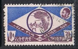 ETHIOPIE N°383 - Ethiopie