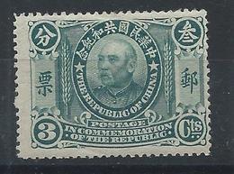 CHINA 1912 YUAN SHIHKAI 3c MINT OG H SIGNED CHAN 198 - 1912-1949 République
