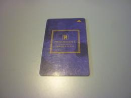China Chongqing JW Marriott Hotel Room Key Card (roses) - Cartes D'hotel