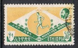 ETHIOPIE N°384 - Ethiopie