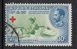 ETHIOPIE N°351 - Ethiopie