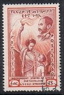 ETHIOPIE N°361 - Ethiopie
