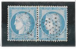 TIMBRES N° 60/1 ;  PAIRE  15/16  B2  ,BIEN CENTRÉS, TTB - 1871-1875 Cérès
