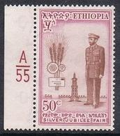 ETHIOPIE N°342 N* - Ethiopie