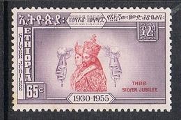 ETHIOPIE N°338 N** - Ethiopie