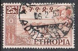 ETHIOPIE N°316 - Ethiopie