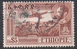 ETHIOPIE AERIEN N°29 - Ethiopie