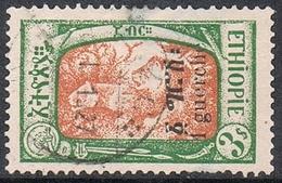 ETHIOPIE N°141 - Ethiopie