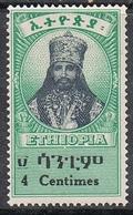 ETHIOPIE N°219 N* - Ethiopie