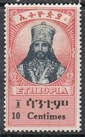 ETHIOPIE N°221 N* - Ethiopie