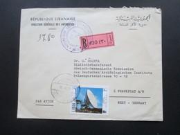 Libanon 1971 Luftpost / Par Avion Einschreiben! Republique Libanaise Direction Generale Des Antiquites - Libanon