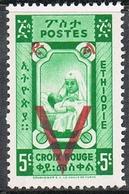 ETHIOPIE N°240 N* - Ethiopie