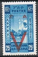 ETHIOPIE N°242 N* - Ethiopie