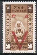 ETHIOPIE N°243 N* - Ethiopie