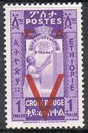 ETHIOPIE N°244 N* - Ethiopie