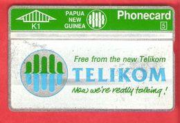 PAPUA NEW GUINEA Optical Card 505 A - Papua New Guinea