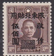 China North-Eastern Provinces  SG 62 1947 Surcharged $ 500 On $ 30 Chocolate, Mint Never Hinged - North-Eastern 1946-48