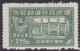 China North-Eastern Provinces  SG 64 1947 First Anniversary Return Government To Nanking,$ 2 Green, Mint Hinged - North-Eastern 1946-48
