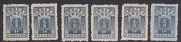 China North-Eastern Provinces  SG D48-53 1947 Postage Due, Mint - North-Eastern 1946-48