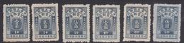 China North-Eastern Provinces  SG D48-53 1947 Postage Due, Mint - Chine Du Nord-Est 1946-48