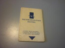 Greece Athens Metropolitan Hotel Room Key Card *medium Condition* - Cartes D'hotel