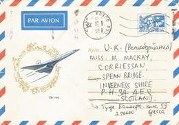 Ukraine 1975 Odessa USSR Concorde Postal Stationary Cover - Concorde