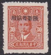 China Sinkiang Scott 165 1944 Dr Sun Yat-sen 30c Dark Orange, Mint - Sinkiang 1915-49