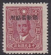 China Sinkiang Scott 168 1944 Dr Sun Yat-sen $ 1.00 Rose Lake, Mint - Sinkiang 1915-49