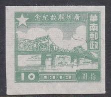 China South China Scott 7L1 1949 Pearl River Bridge, 10 Green, Mint Never Hinged - Southern-China 1949-50