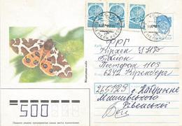 Ukraine 1991 Boremel USSR Medveditsa Kaya Butterfly Postal Stationary Cover - Papillons