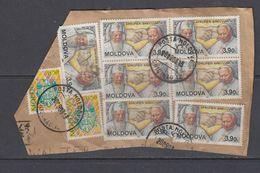 Moldova 2000 Pope John Paul II 1v 7x Used On Paper (40779) - Moldavië