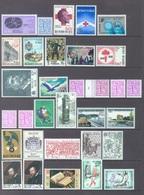 BELGIUM - 1977 - MNH/***LUXE -  JAAR ANNEE YEAR 1977 COMPLETE WITH ALL TYPE LION - Lot 17857 - Belgique