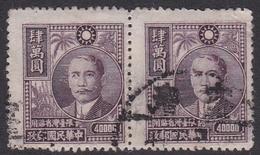 Taiwan SG 64 1969  Sun Yat-sen $ 40000 Used Pair - Used Stamps