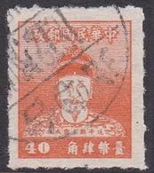 Taiwan SG 116 1950 Koxinga, 40c Orange, Used - Used Stamps