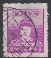 Taiwan SG 122 1950 Koxinga, $ 2.00 Magenta, Used - 1945-... Republiek China