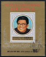 Noord Korea Y/T Blok 46 (0) - Corée Du Nord