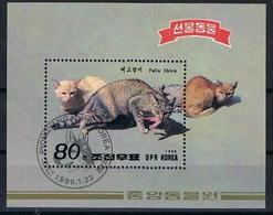 Noord Korea Y/T Blok 56 (0) - Corée Du Nord