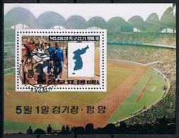 Noord Korea Y/T Blok 74 (0) - Corée Du Nord